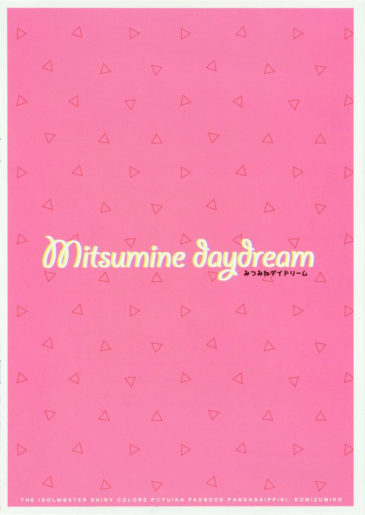 Mitsumine daydream 15