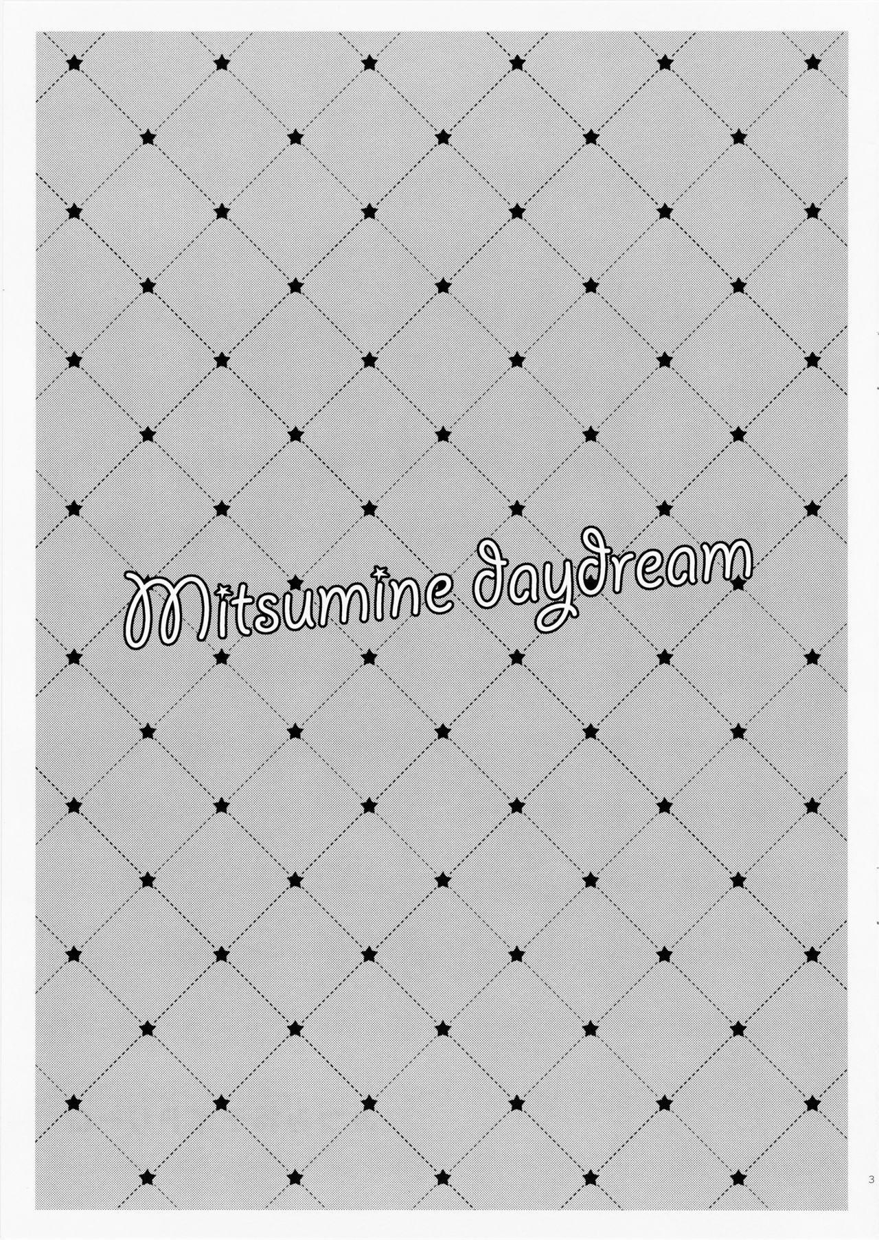 Mitsumine daydream 2