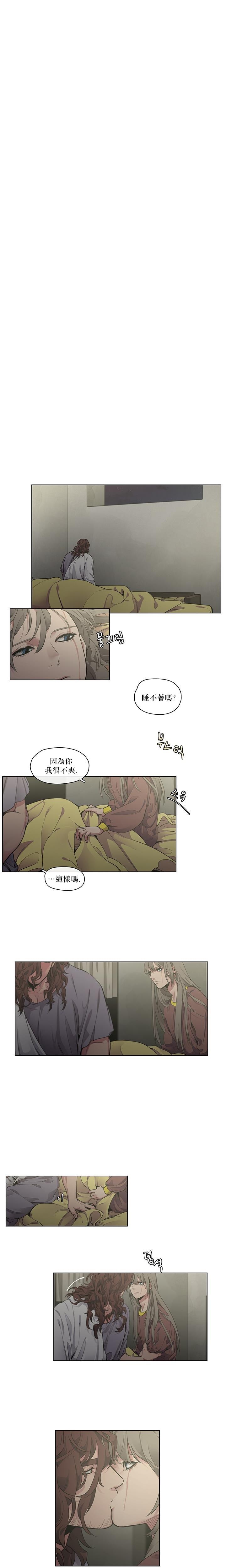 The Warrior and the Deity   勇者与山神 Ch. 2-6+加笔1+加笔2 54