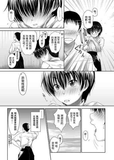 柳緑花紅   中文翻譯 6