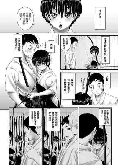 柳緑花紅   中文翻譯 7