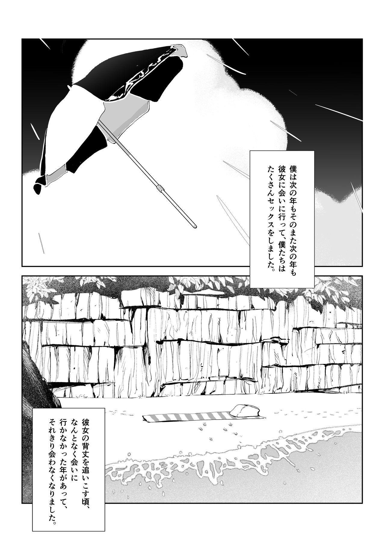 Nagisa no Kyonyuu Onee-san 23