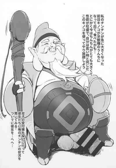 Kinoko no Monogatari 2