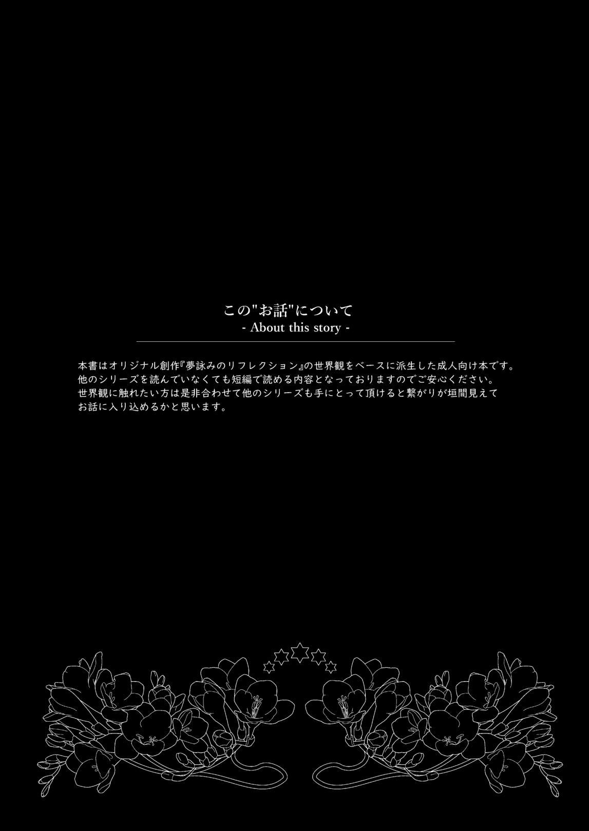 Maid na Nyanko wa Goshujin-sama o Iyashitai 3