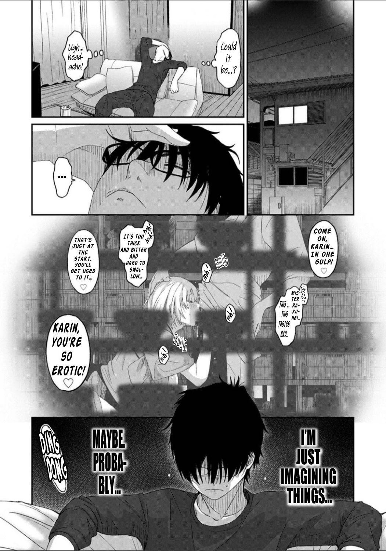 Itaiamai - Chapter 3 6