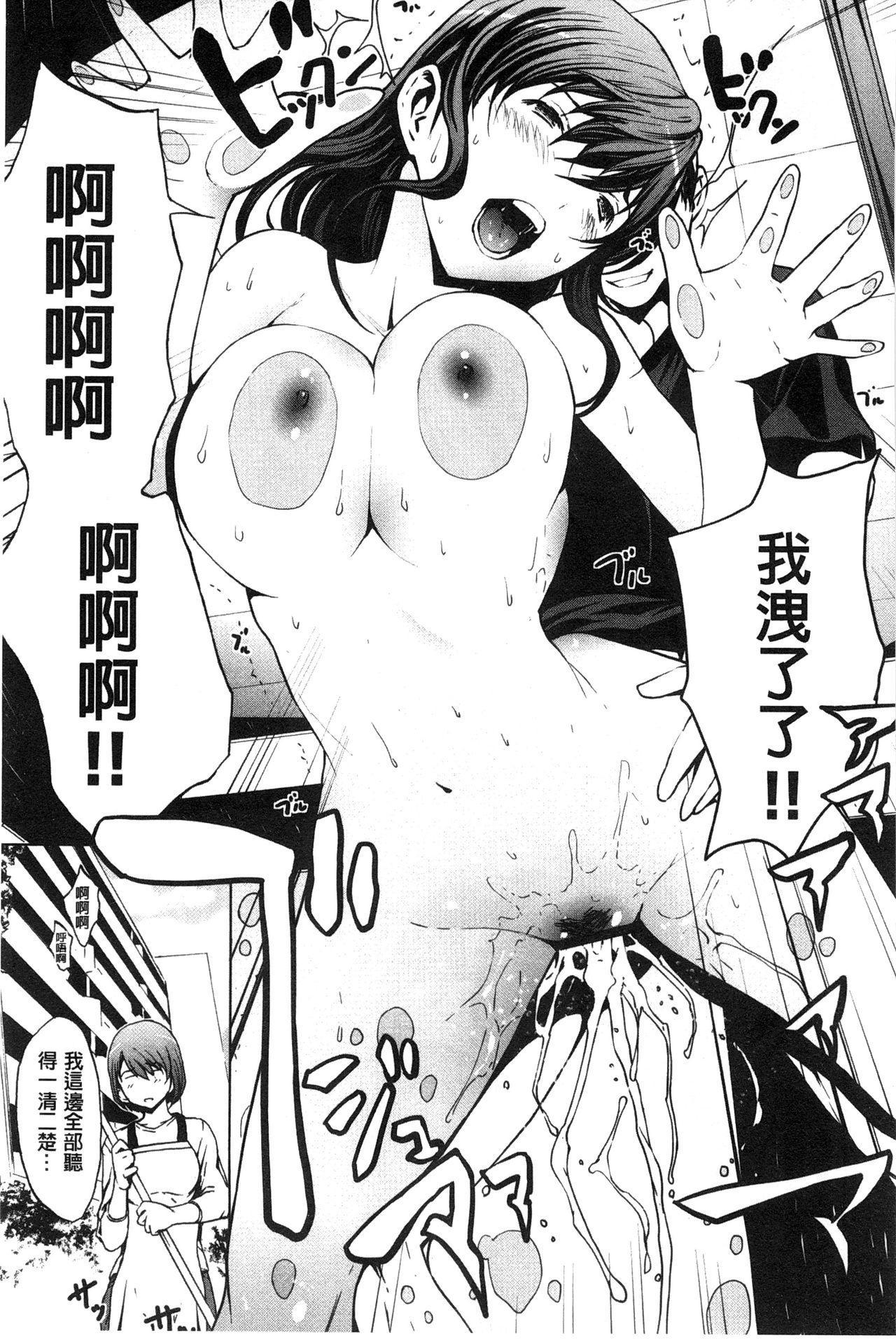 Inran de Seijun 108