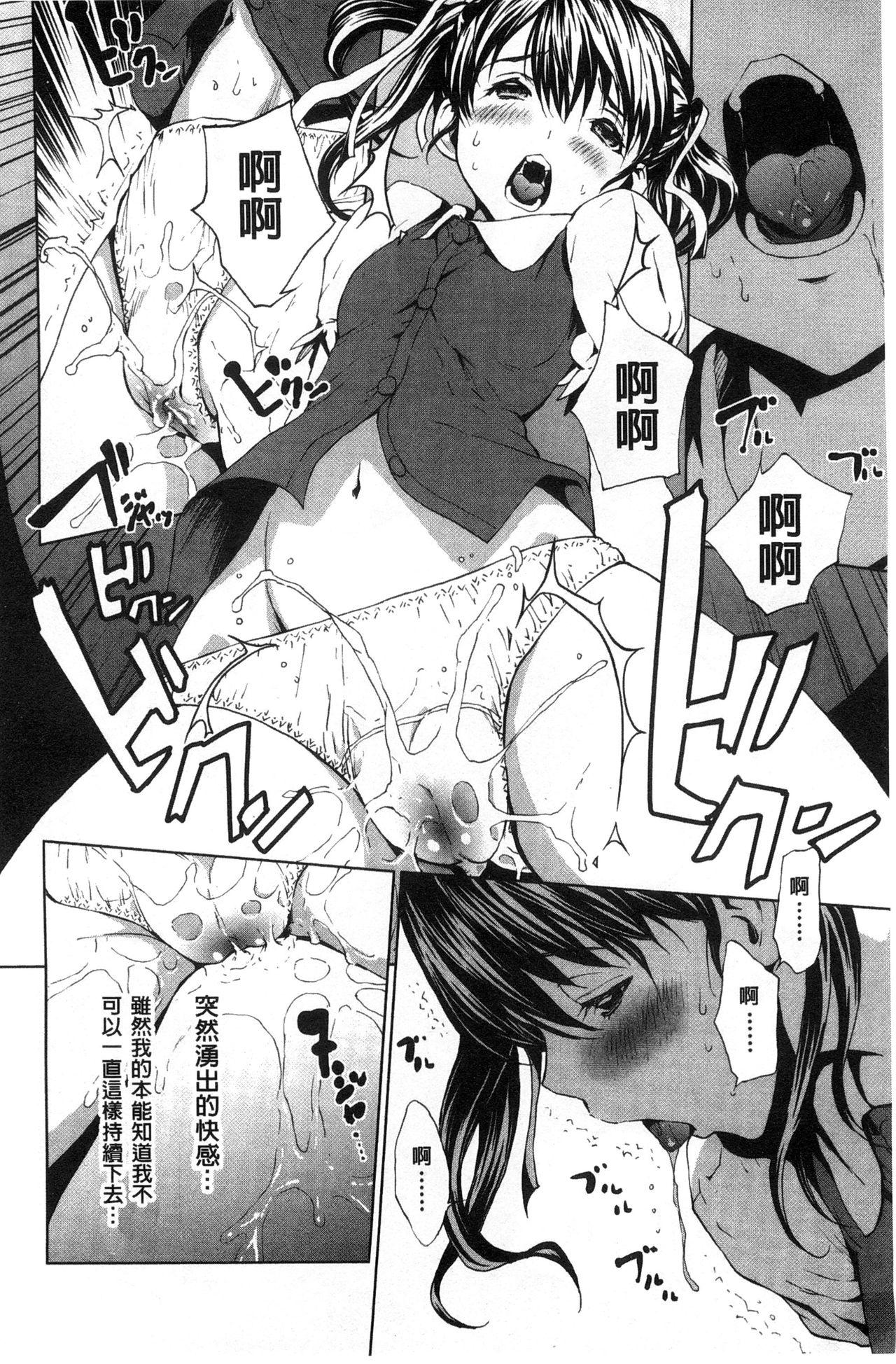 Inran de Seijun 11