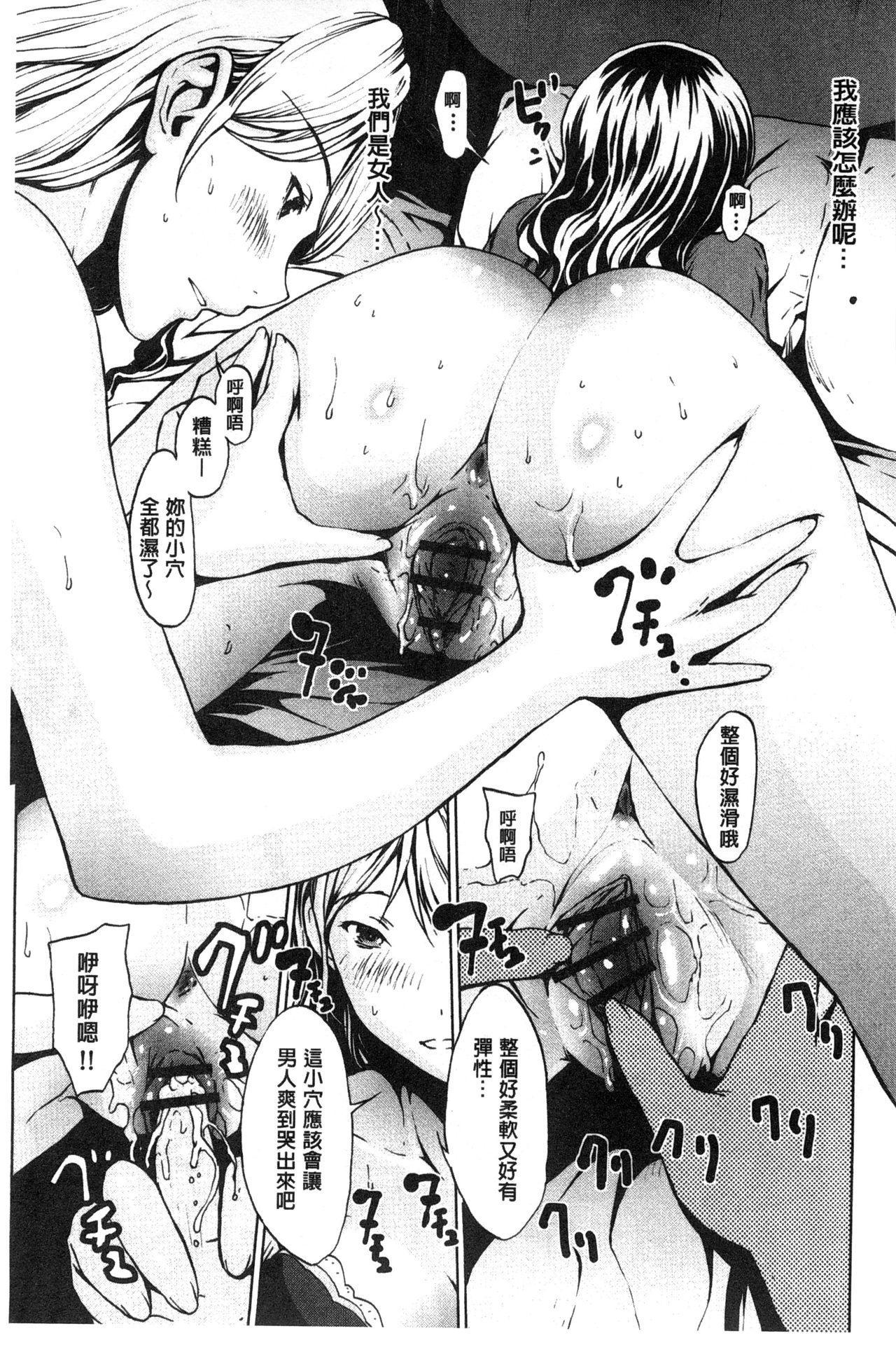 Inran de Seijun 138