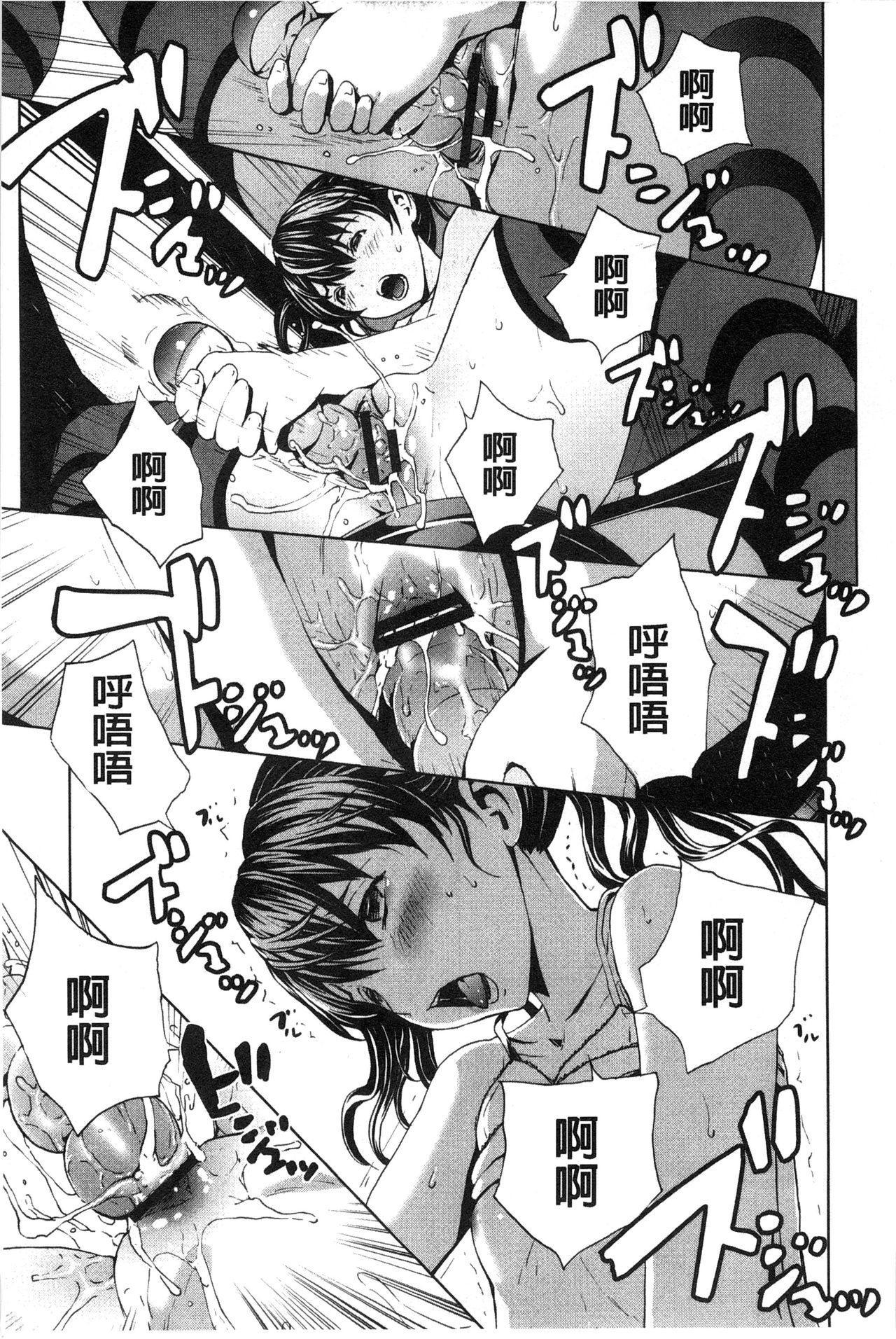 Inran de Seijun 16
