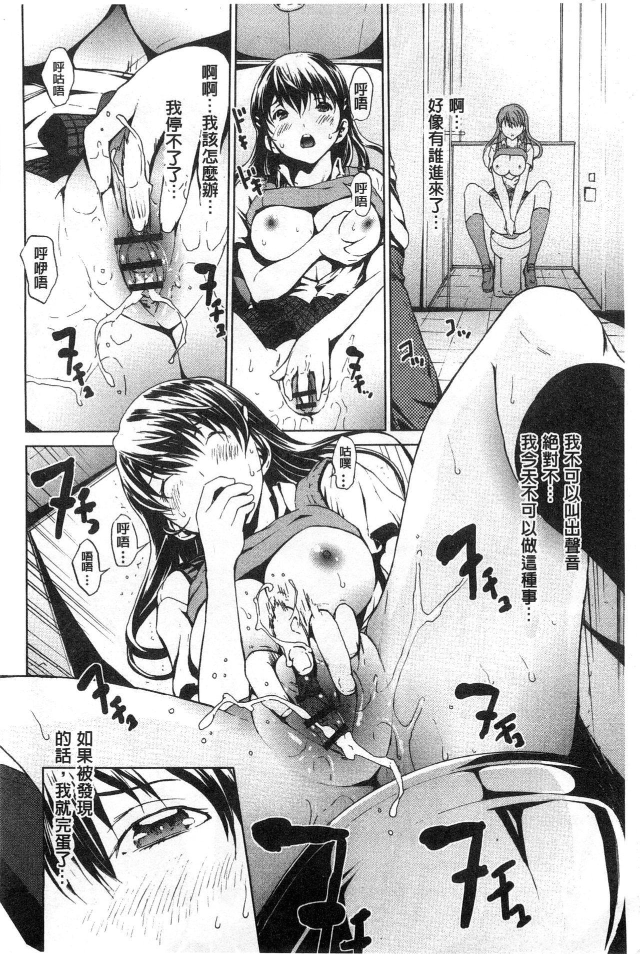 Inran de Seijun 37