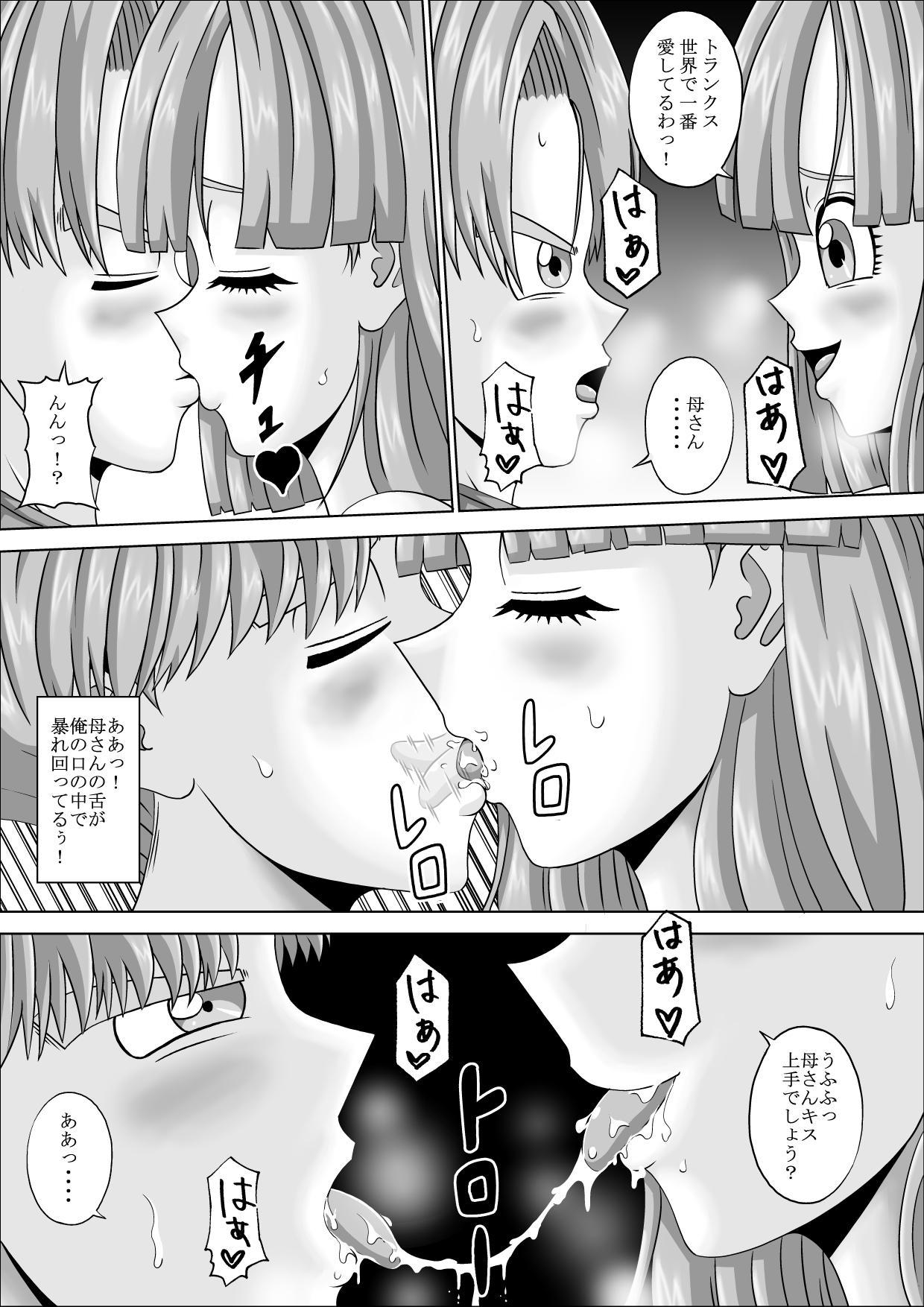Fudeoroshi wa Kako no Mama 11