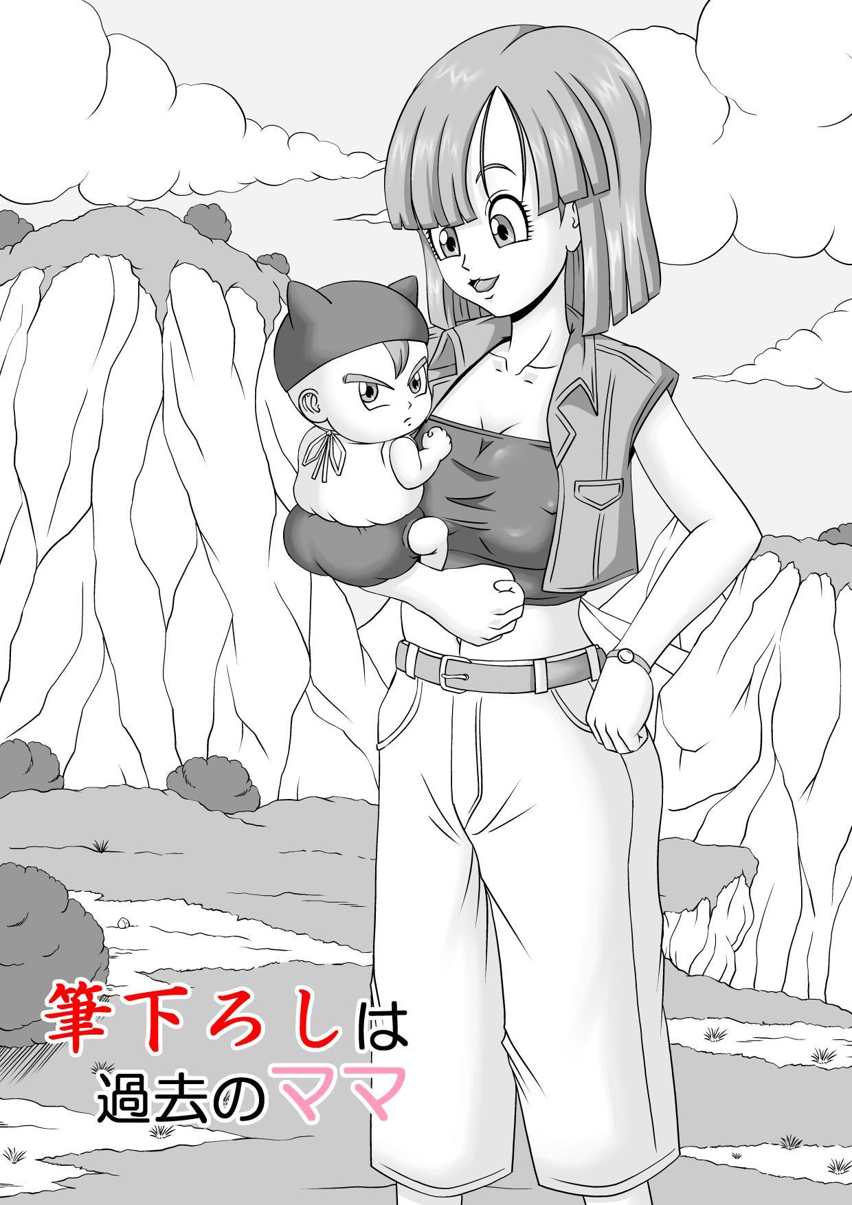 Fudeoroshi wa Kako no Mama 1