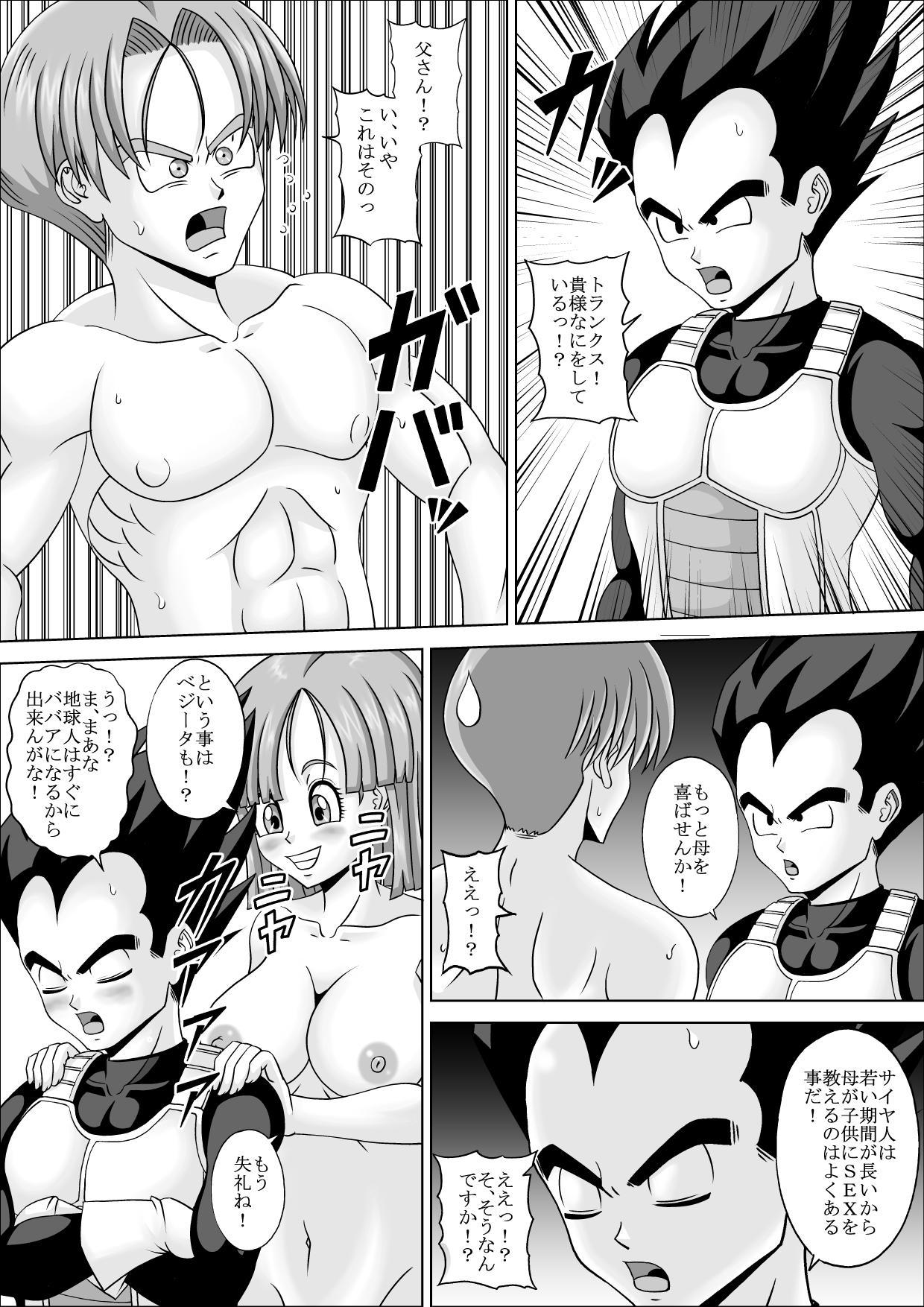 Fudeoroshi wa Kako no Mama 26