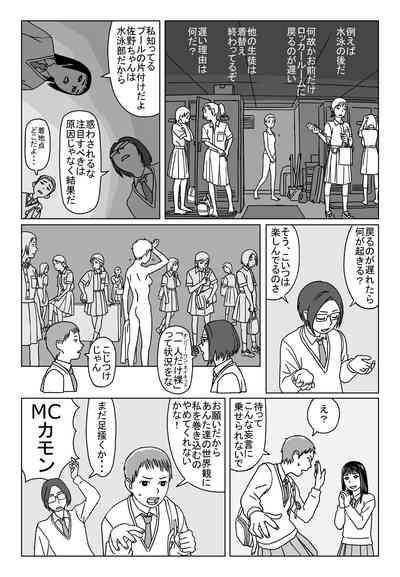 Nanjikan demo Hanashite itai 9