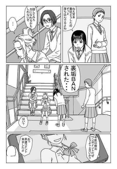 Nanjikan demo Hanashite itai 0