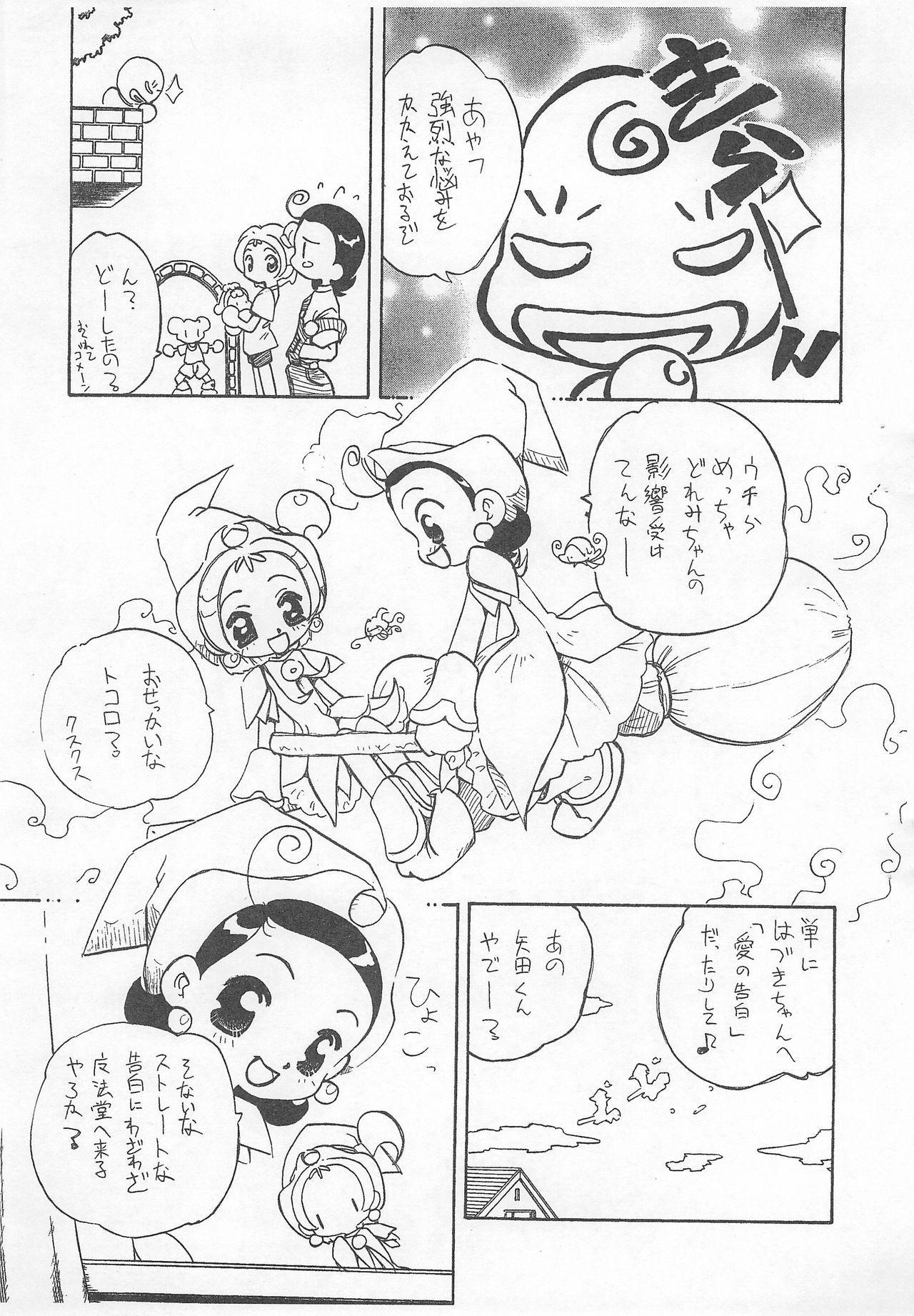 Tsutanai Jumon 2