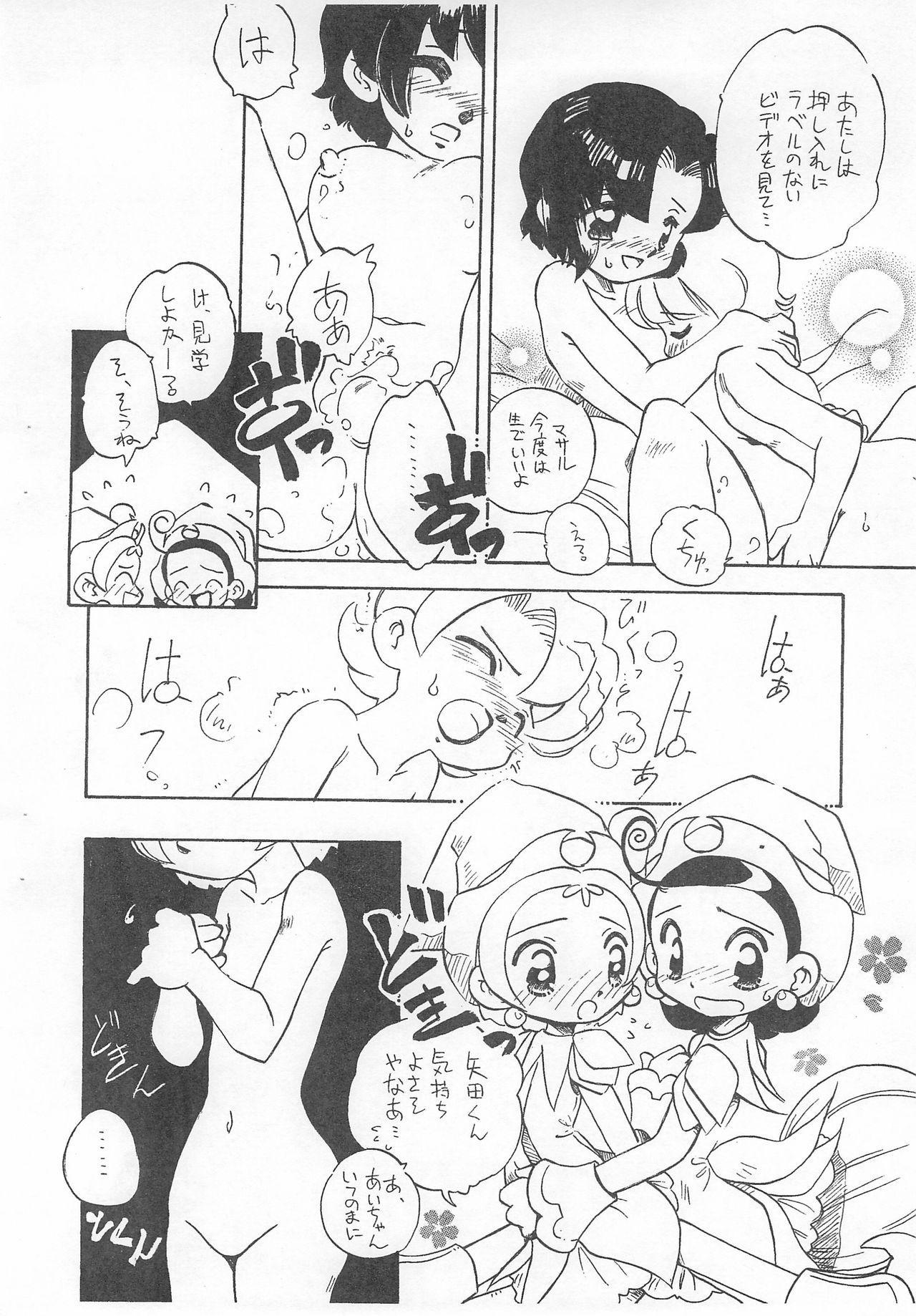 Tsutanai Jumon 5