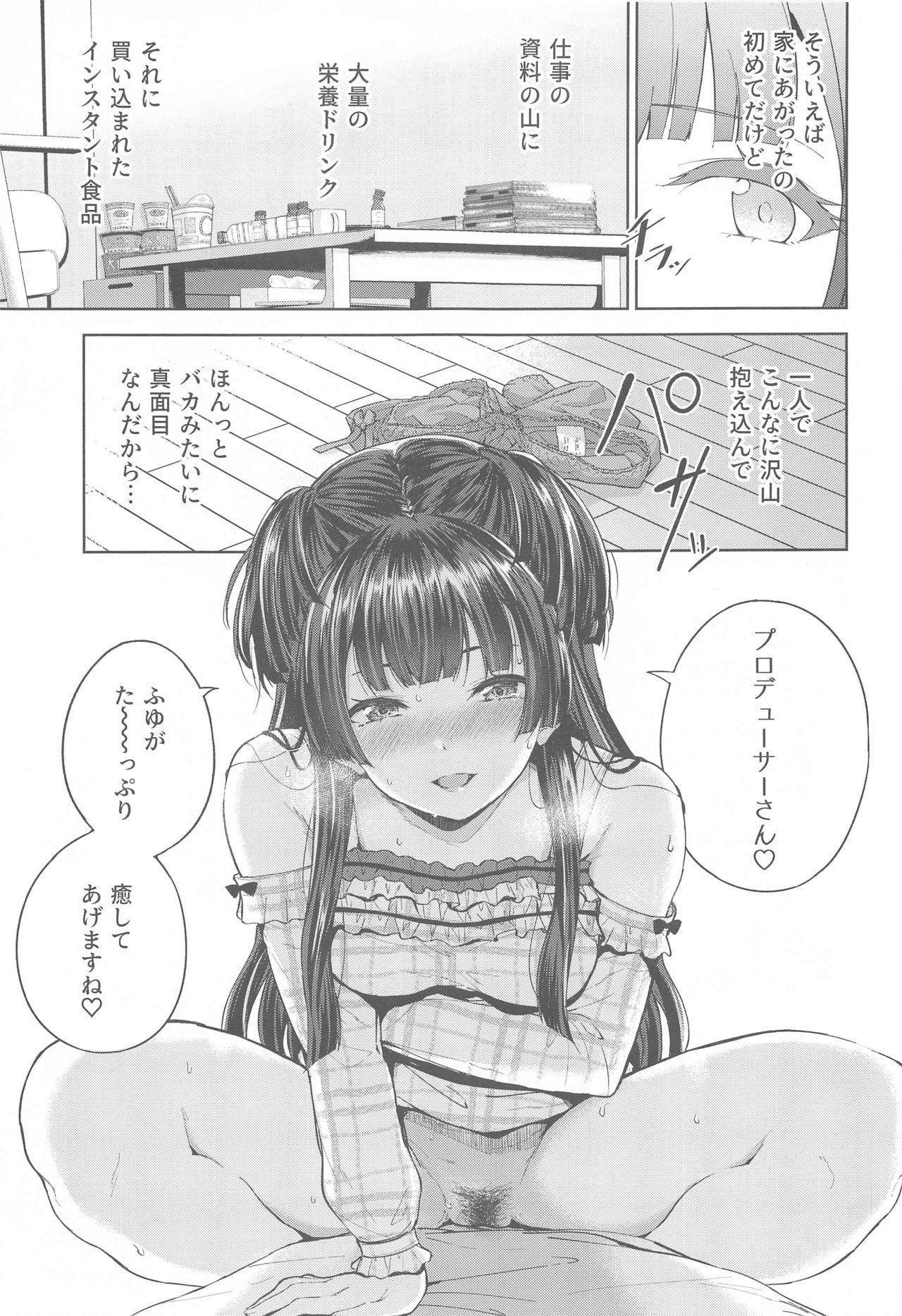 Anta wa Koko de Fuyu to Iku no yo 83