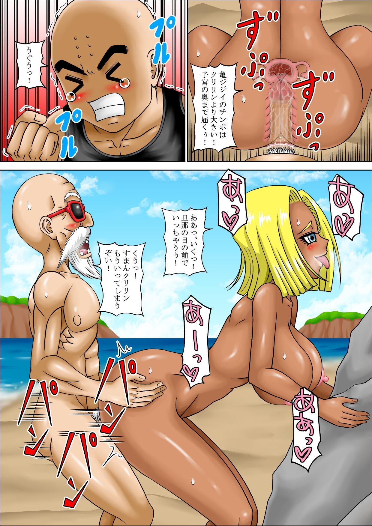 Kame Sennin no Gyaku Rape 25