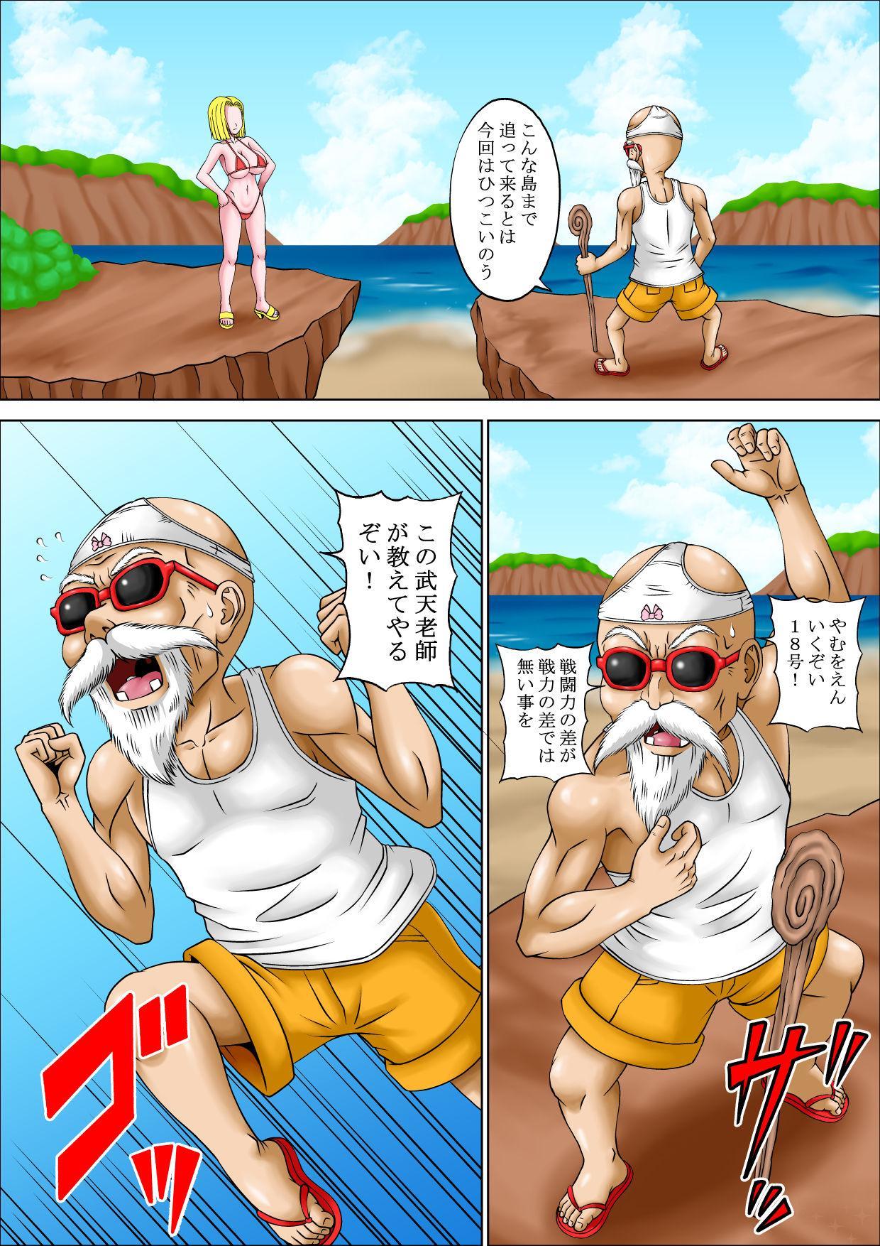 Kame Sennin no Gyaku Rape 2