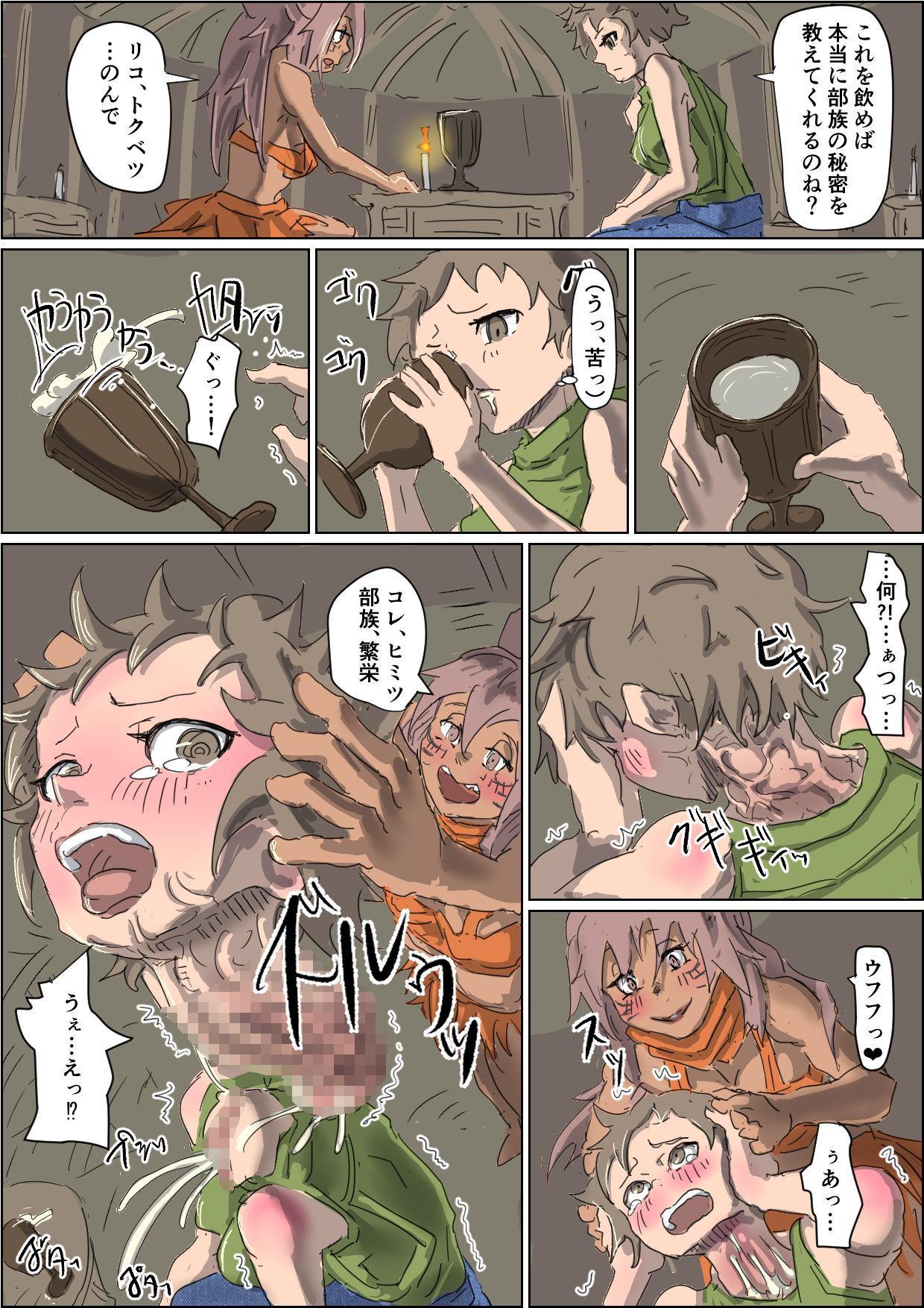 Kubi-chin Buzoku to Onna Kisha 1