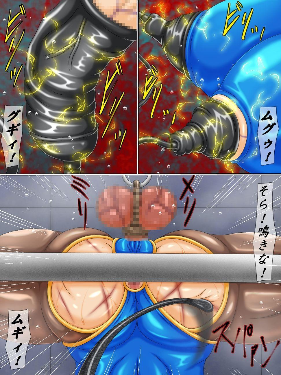 Goumon Rengoku F2 Kouhen Jinkaku Hakai Kachiku Lesson 18