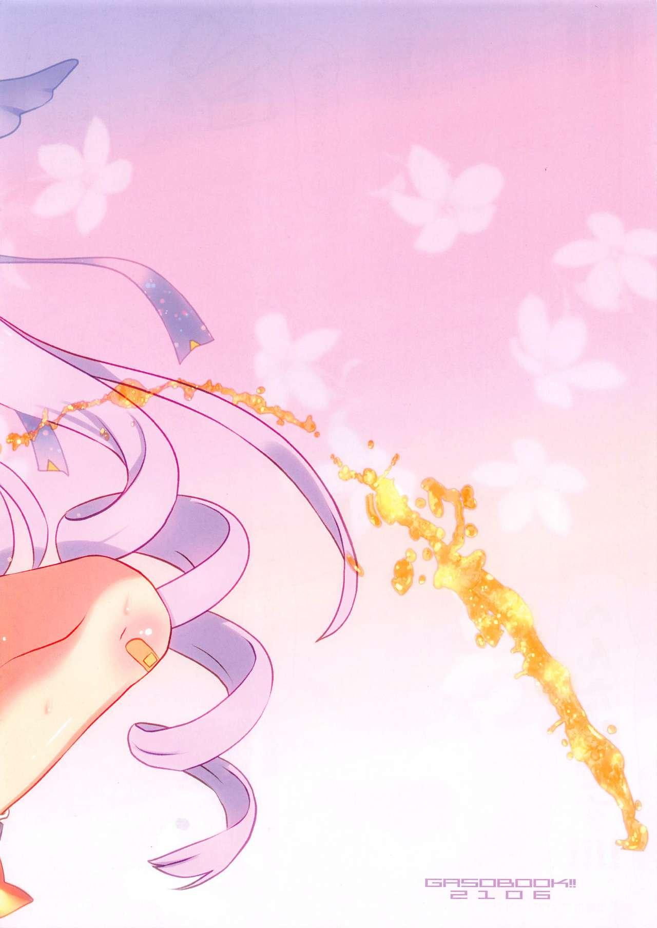 (Puniket 43) [GASOBooK!! (Matsumomo Mahiru)] ChibiConne [CC] Kyouka-chan (Princess Connect! Re:Dive) 11