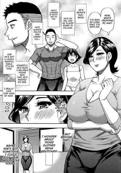 Anoko no Kawari ni Suki na dake Ch. 13 3