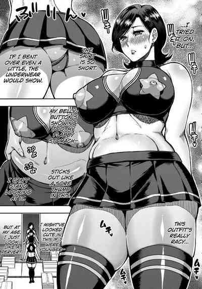 Anoko no Kawari ni Suki na dake Ch. 13 5