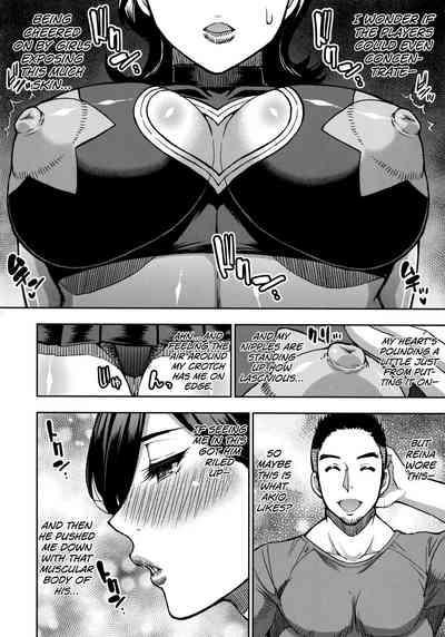 Anoko no Kawari ni Suki na dake Ch. 13 6