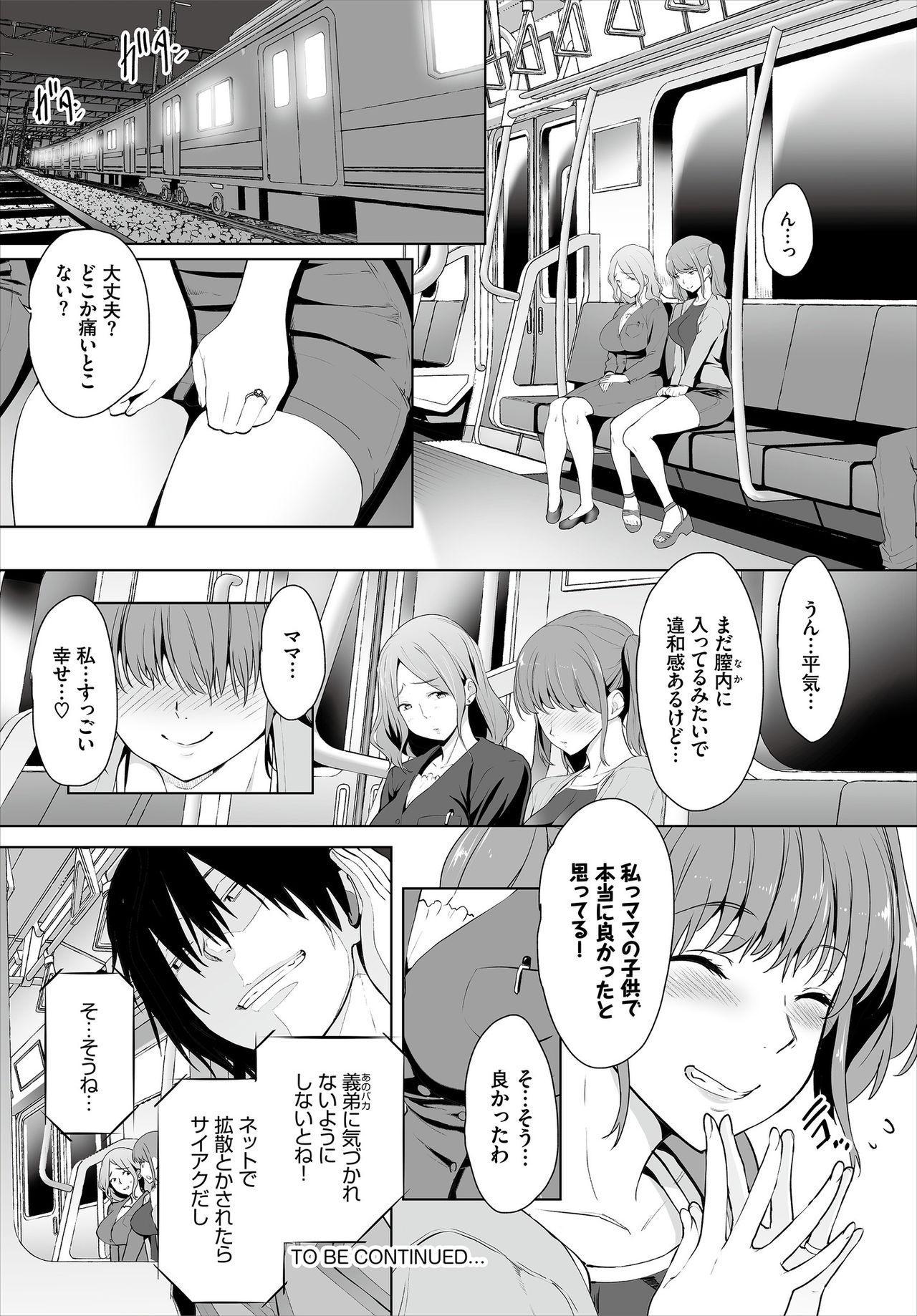 Zessan Haishinchuu Gibo Nikubenki Keikaku! Ch. 6-9 21