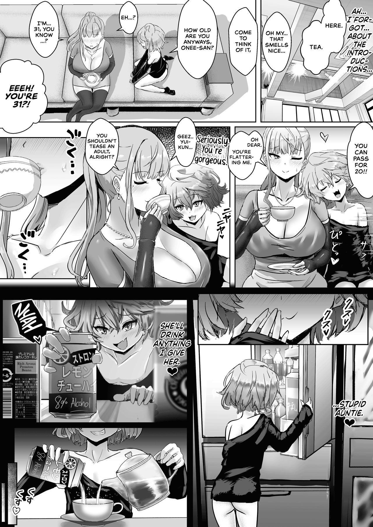 Tsuma ga Midareta Sugata o Boku wa Shiranai   I've Never Seen My Wife Dishevelled 10