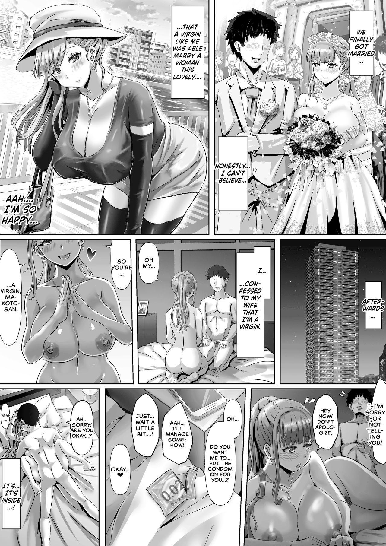 Tsuma ga Midareta Sugata o Boku wa Shiranai   I've Never Seen My Wife Dishevelled 4