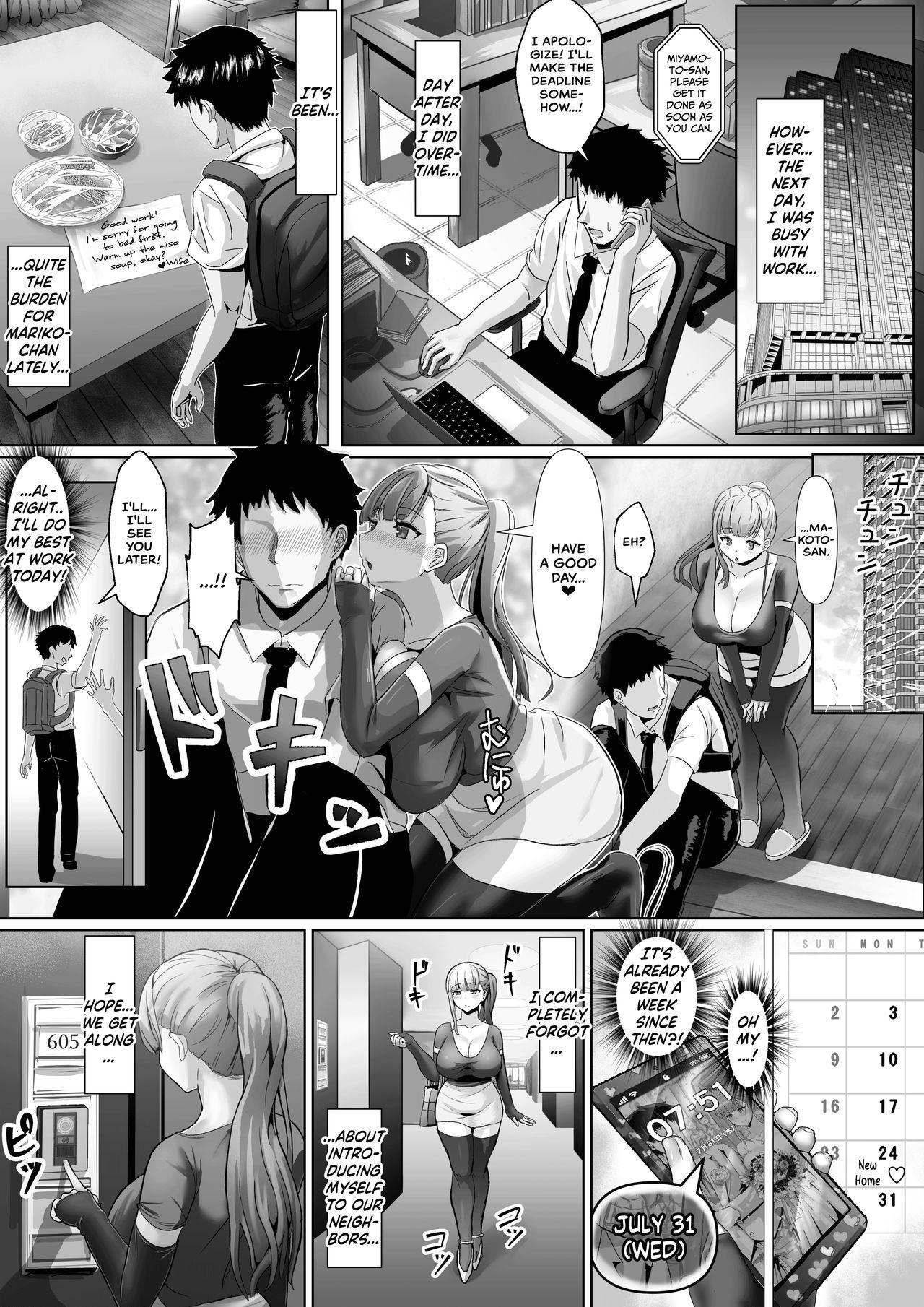 Tsuma ga Midareta Sugata o Boku wa Shiranai   I've Never Seen My Wife Dishevelled 6