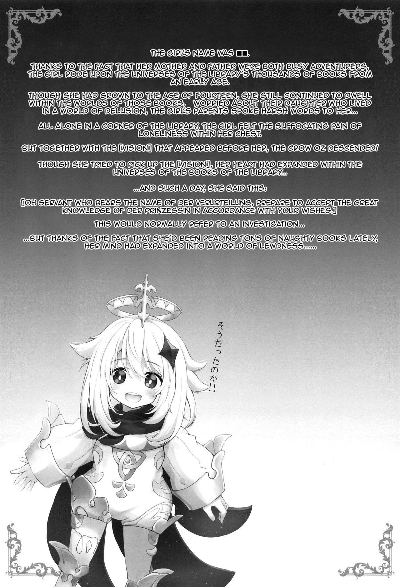 Danzai no Koujo no Geboku ni Narinasai   Your Judgement Is To Become The Imperial Princess's Manservant 2