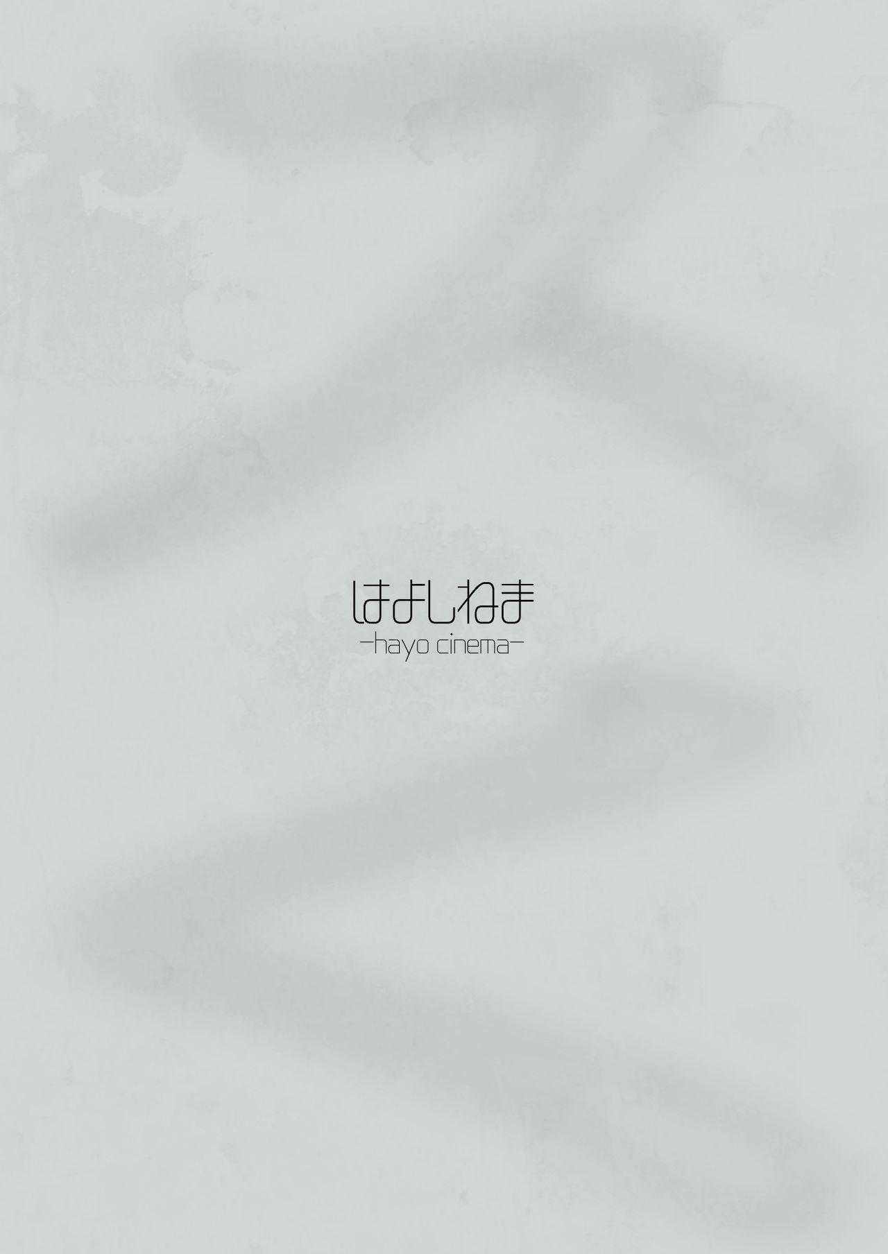 1000 Yen Cut no Onee-san ni Suite Morau Hon. II 18