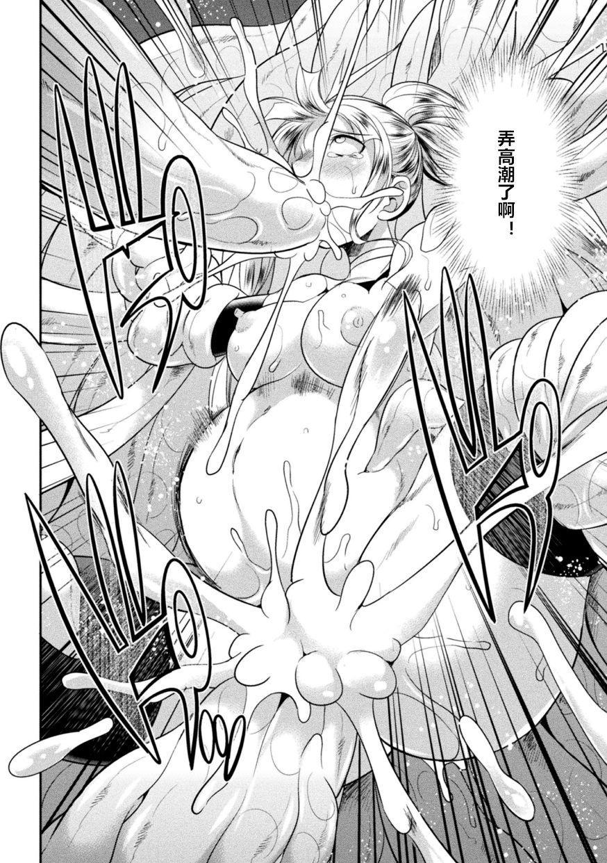 Tokumu Sentai Colorful Force ch.3 11