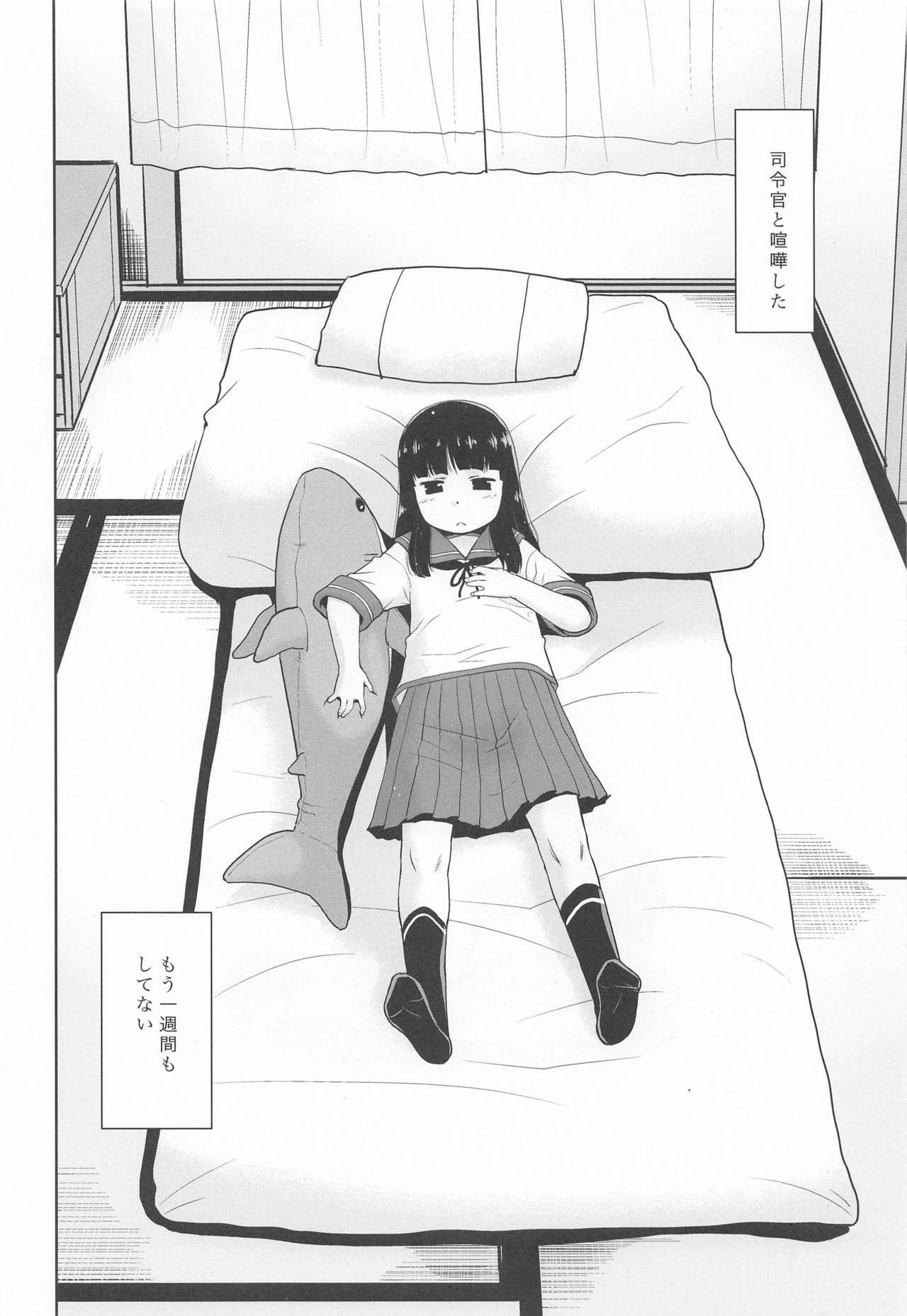 Shireikan to Kenka shita node Onanie Suru. 2