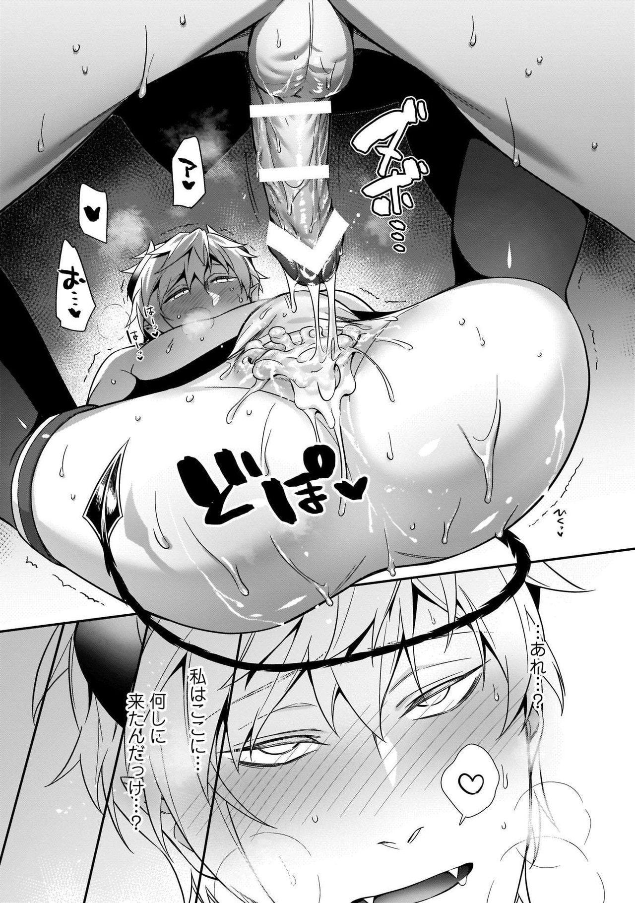 Torokeru kaikan sokuochi akuma 1-2 24