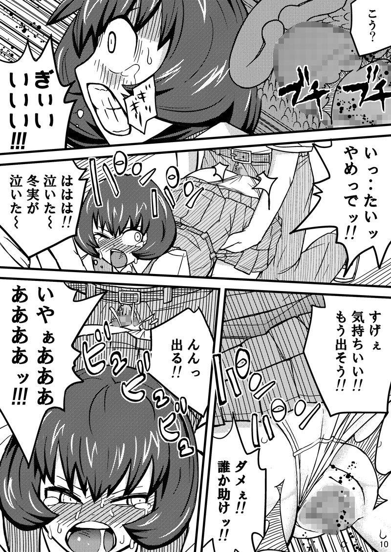 Kieta Tenkousei 9