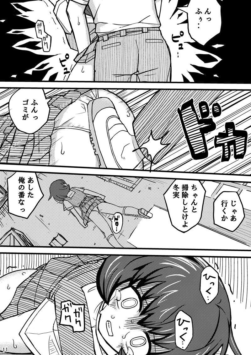 Kieta Tenkousei 10
