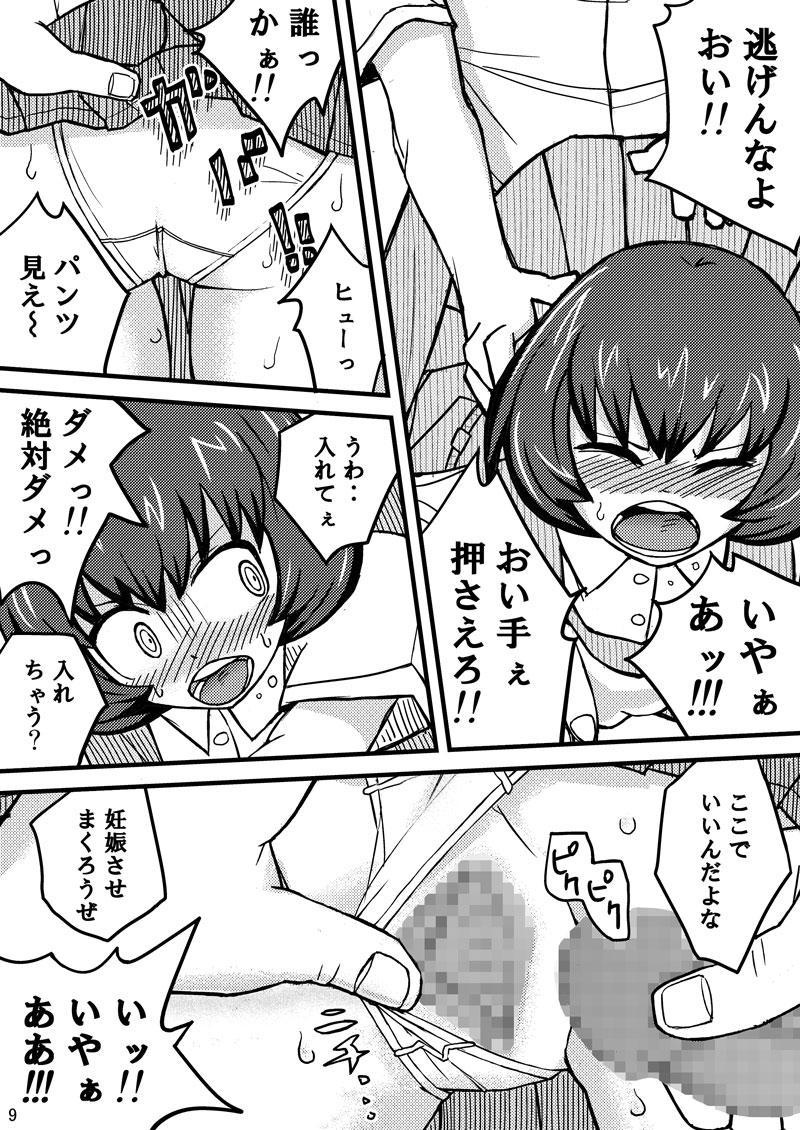 Kieta Tenkousei 8