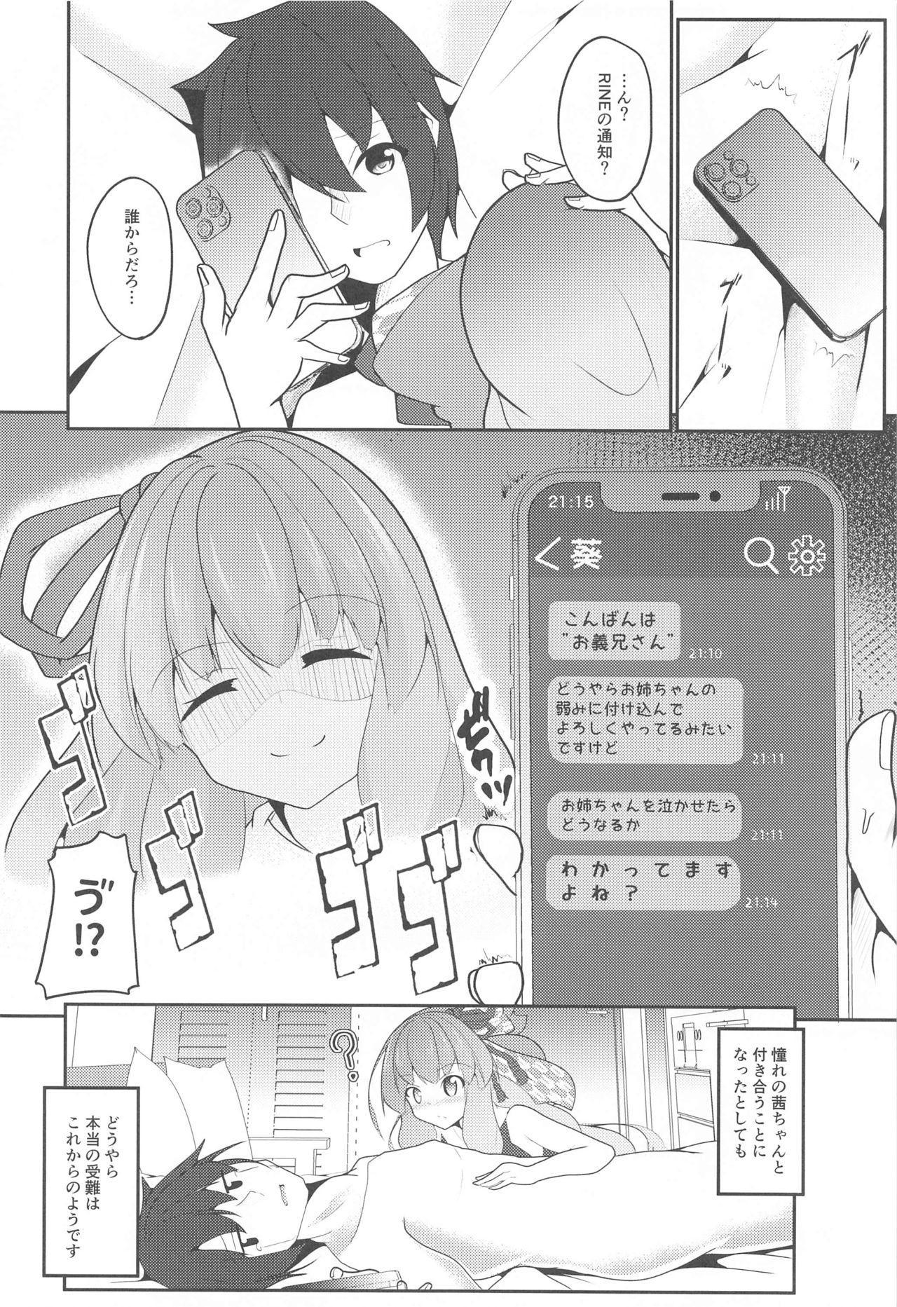 Akane Perverty 22