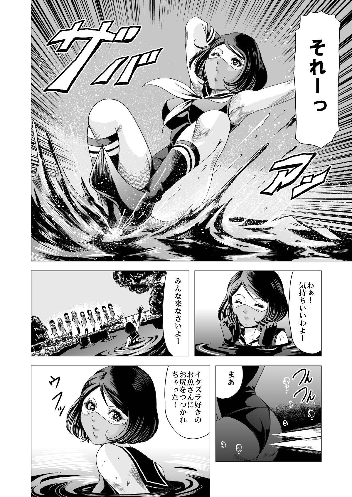 Sailor Onna Heishi Gundan Tai Ryouki Satsujinki 10