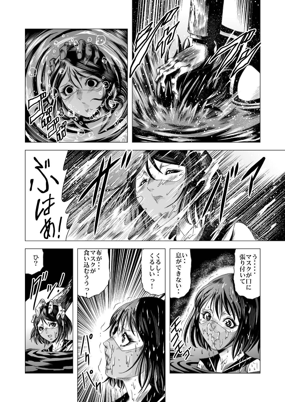 Sailor Onna Heishi Gundan Tai Ryouki Satsujinki 12