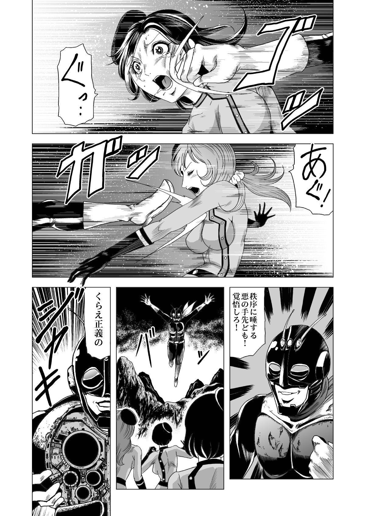 Sailor Onna Heishi Gundan Tai Ryouki Satsujinki 1