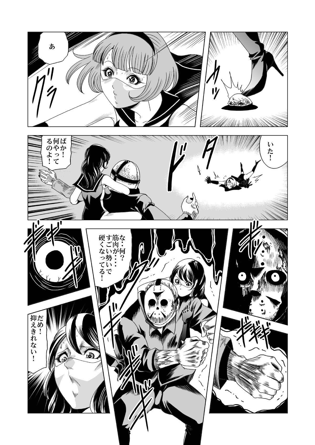 Sailor Onna Heishi Gundan Tai Ryouki Satsujinki 31