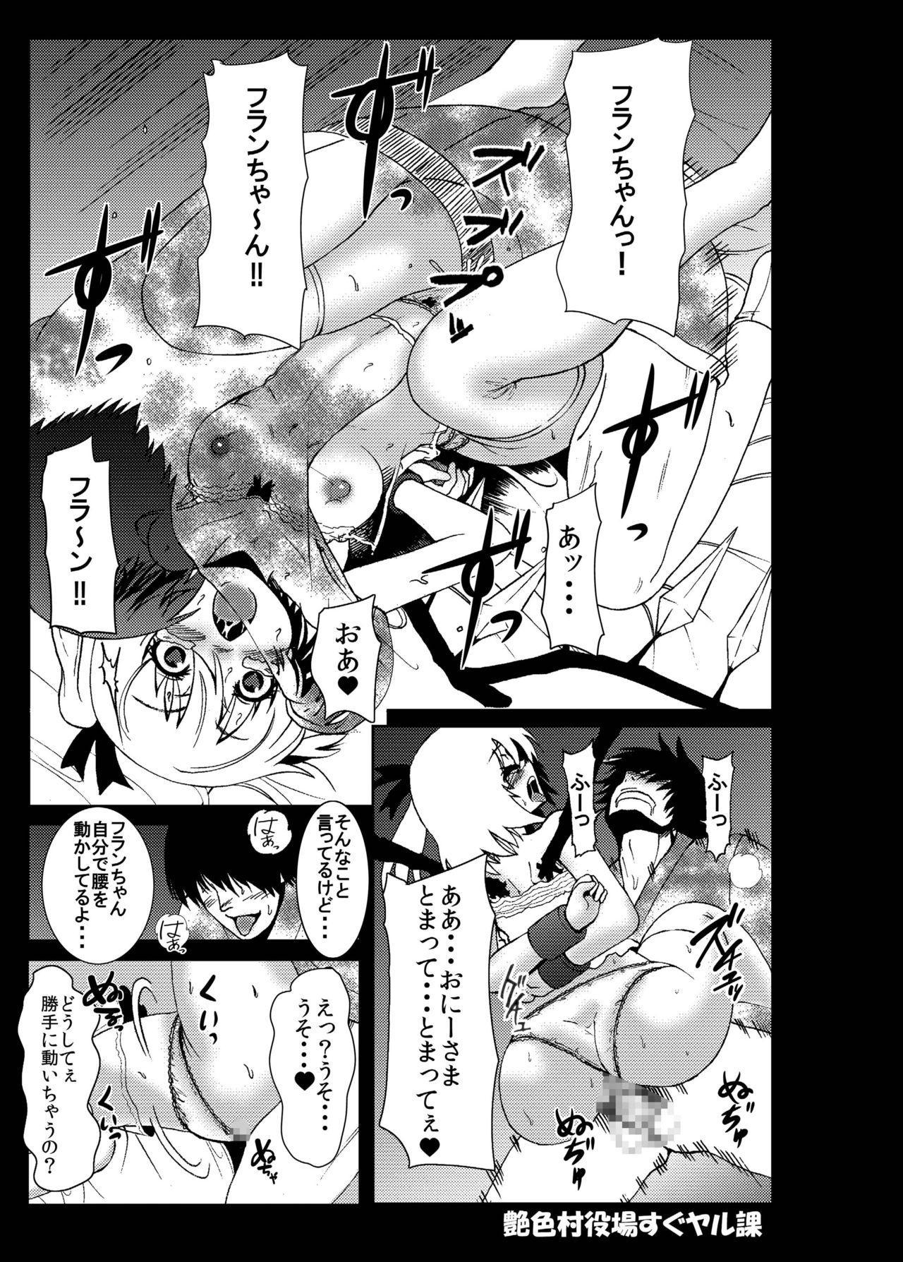 Isourou no Saenai Boku ga Kyawaii Vampire Musume o Naisho de Haramaseta Wake 9