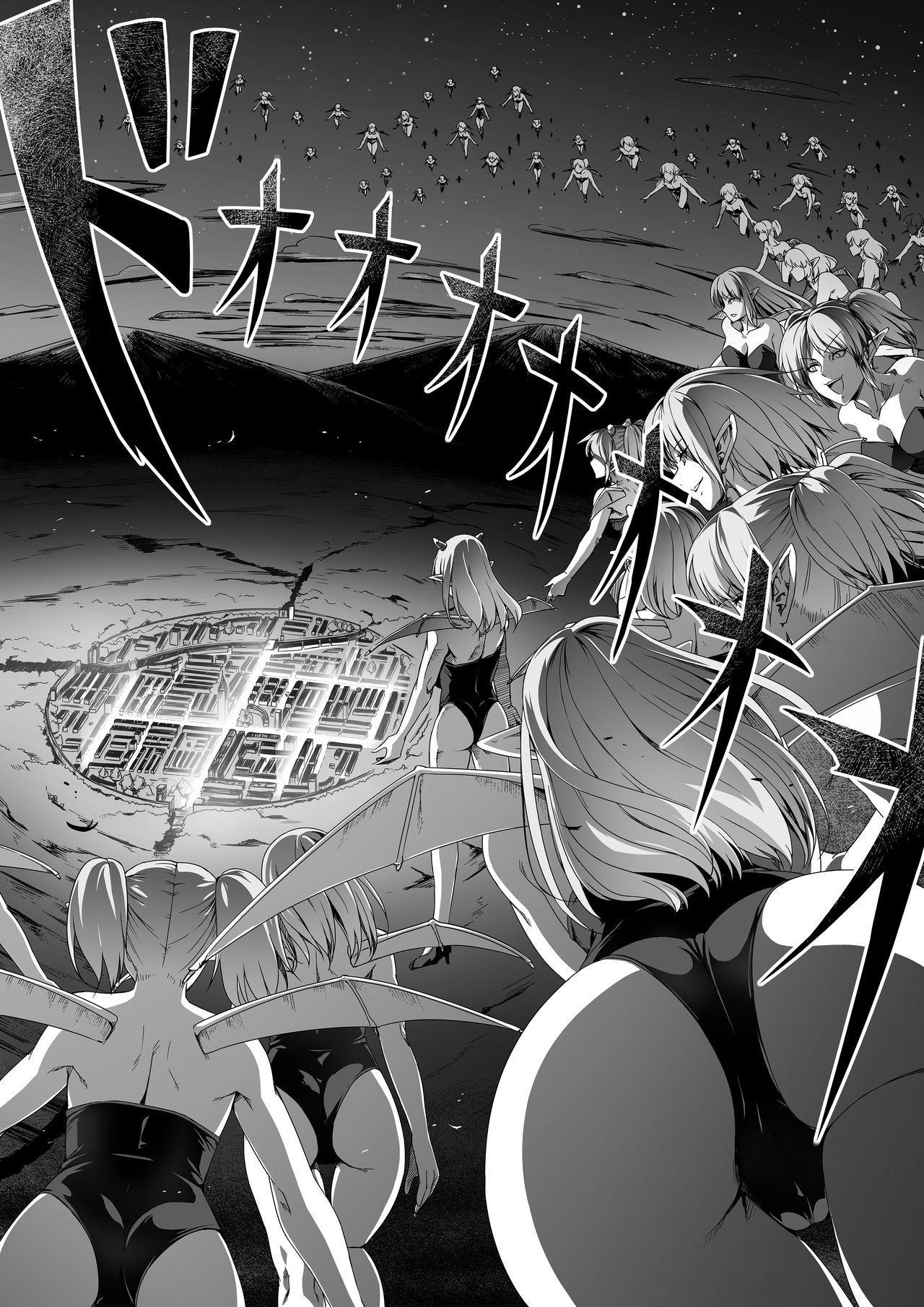 Chikara Aru Succubus wa Seiyoku o Mitashitai dake. 1 23