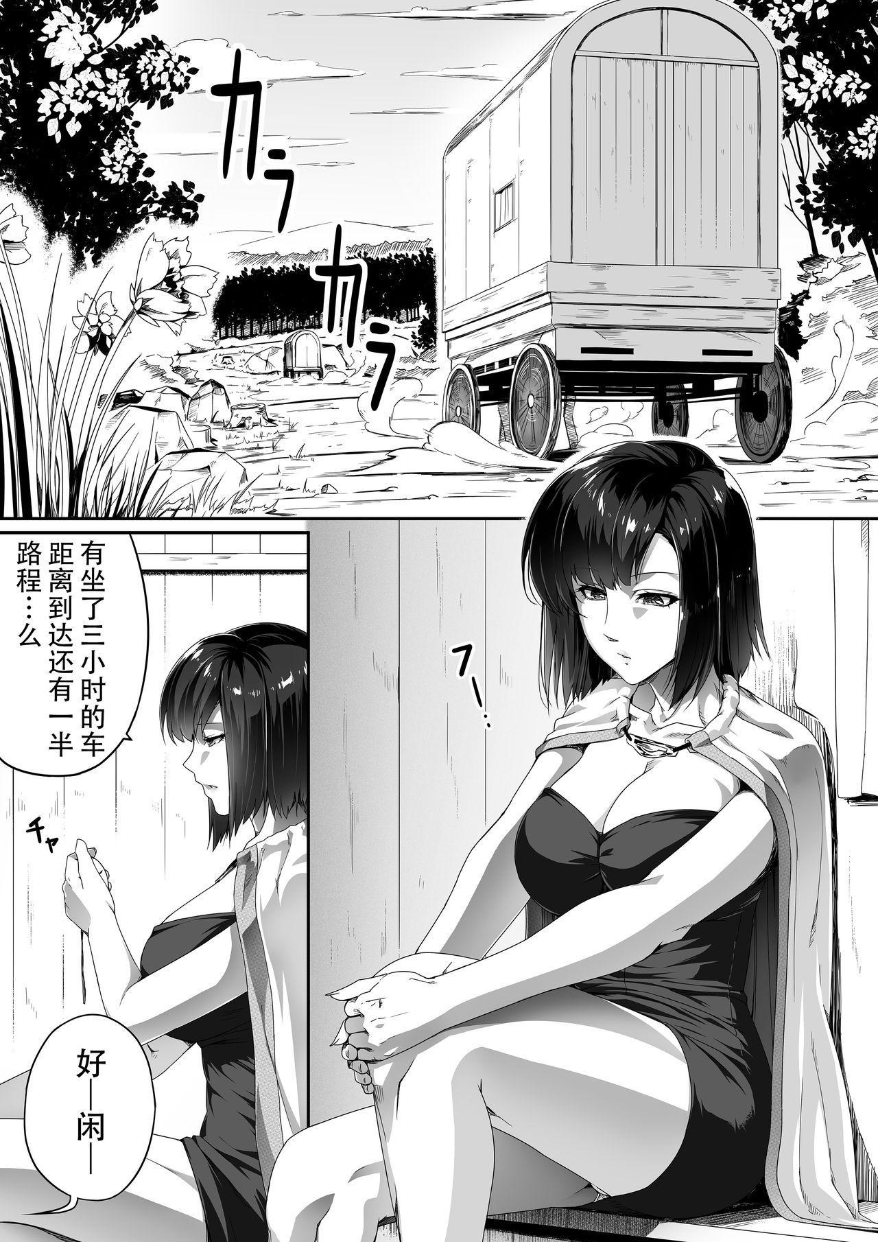 Chikara Aru Succubus wa Seiyoku o Mitashitai dake. 1 7